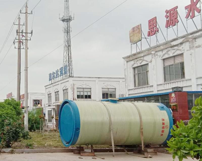 一体化泵站污水处理