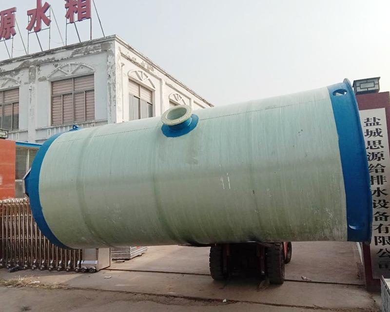 铁路一体化排水预制泵站