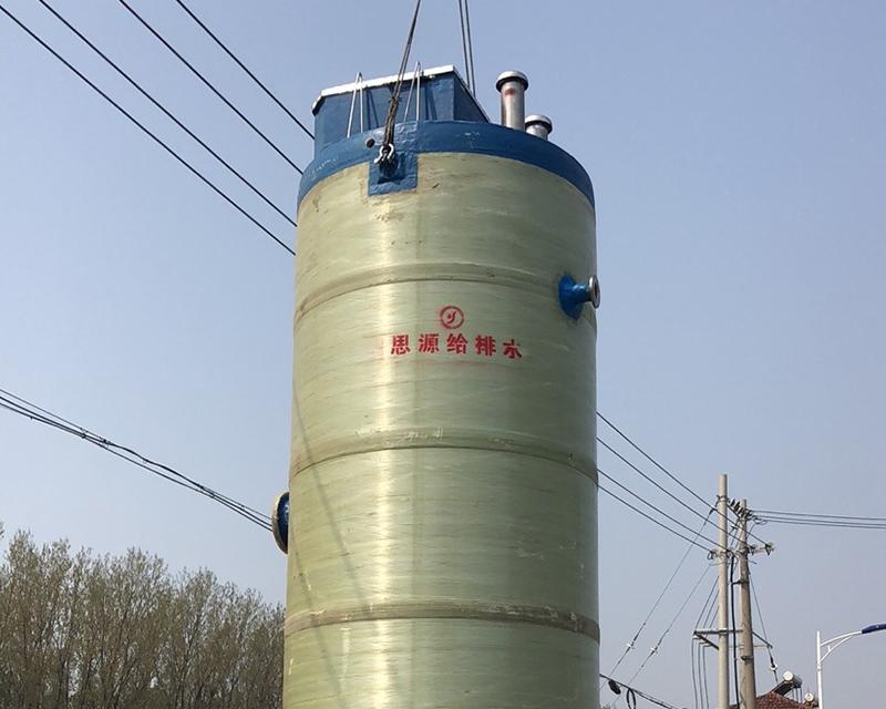 安装中的一体化预制泵站